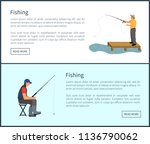 fishing poster with people... | Shutterstock .eps vector #1136790062