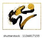 art gold. painting. natural... | Shutterstock . vector #1136817155