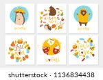 set of 6 cute ready to use gift ... | Shutterstock .eps vector #1136834438