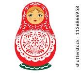 matryoshka dolls vector... | Shutterstock .eps vector #1136866958