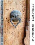 old handmade ottoman door... | Shutterstock . vector #1136890118