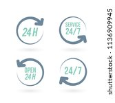 """""""24 hours"""" icon set. concept of ... 
