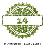 14 stamp seal watermark with... | Shutterstock .eps vector #1136911856