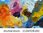 oil paint palette. multicolor... | Shutterstock . vector #1136928182