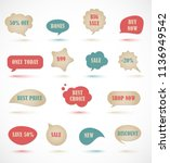 vector stickers  price tag ... | Shutterstock .eps vector #1136949542