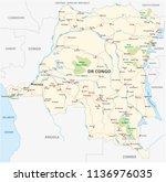 democratic republic of the... | Shutterstock .eps vector #1136976035