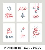 the set of hand drawn christmas ...   Shutterstock .eps vector #1137014192