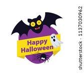 halloween elements.happy... | Shutterstock .eps vector #1137030962