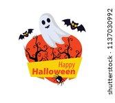halloween elements.happy... | Shutterstock .eps vector #1137030992