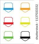 colourful vector shield set | Shutterstock .eps vector #1137033332