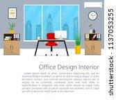 office room interior banner...   Shutterstock . vector #1137053255