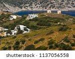 kampi village and traditional... | Shutterstock . vector #1137056558