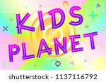 kids planet text  colorful... | Shutterstock .eps vector #1137116792