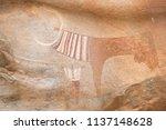 rock paintings  petroglyphs ... | Shutterstock . vector #1137148628