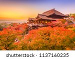 kyoto  japan at kiyomizu dera...   Shutterstock . vector #1137160235