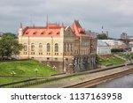 rybinsk state historical ... | Shutterstock . vector #1137163958