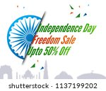 indian independence day sale... | Shutterstock .eps vector #1137199202