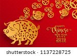 happy chinese new year 2019... | Shutterstock .eps vector #1137228725