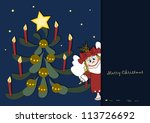 cute little angel with a big... | Shutterstock . vector #113726692