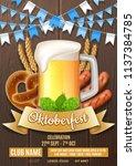 oktoberfest party flyer... | Shutterstock .eps vector #1137384785