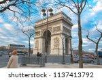 paris  france. mar 9  2018 ...   Shutterstock . vector #1137413792