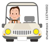 cute driver man in white car on ... | Shutterstock . vector #113744002