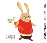 rabbit with carrot childish... | Shutterstock .eps vector #1137440432