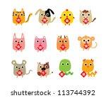 cute chinese horoscope | Shutterstock .eps vector #113744392