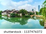 wuxi  a famous water town in... | Shutterstock . vector #1137476372