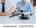 judge gavel with justice... | Shutterstock . vector #1137507635