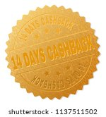 14 days cashback gold stamp... | Shutterstock .eps vector #1137511502