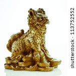 A Bronze Sculpture  Crafts ...