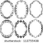Silhouette Floral Frame   Set...