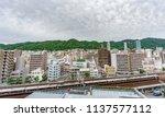 kobe  japan   june 5  2015 ... | Shutterstock . vector #1137577112
