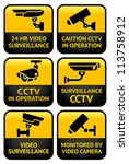 warning set sticker for... | Shutterstock .eps vector #113758912