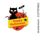 halloween elements.happy... | Shutterstock .eps vector #1137595862
