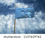 micronesia flag silk waving... | Shutterstock . vector #1137629762