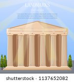 greek temple architecture... | Shutterstock .eps vector #1137652082