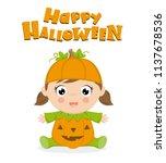 baby girl dressed as a pumpkin... | Shutterstock .eps vector #1137678536