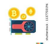 gpu mining related flat vector... | Shutterstock .eps vector #1137703196
