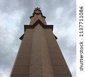 mosque pillar in putrajaya... | Shutterstock . vector #1137711086