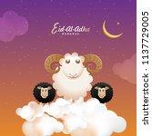 eid al fitra  islamic festival...   Shutterstock .eps vector #1137729005