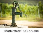 Hand Water Pump   Retro Style ...
