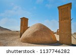 the dome of yakhchal with wind... | Shutterstock . vector #1137746282