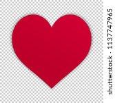 Simple Vector Heart Isolated O...