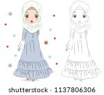 set of hand drawn traditional... | Shutterstock .eps vector #1137806306