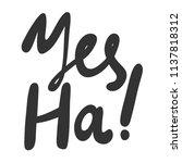 yes  ha  sticker for social... | Shutterstock .eps vector #1137818312