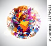 colorful ball | Shutterstock .eps vector #113784388
