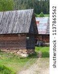 farm architecture in village... | Shutterstock . vector #1137865562