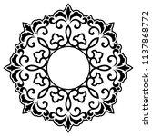 decorative frame elegant vector ... | Shutterstock .eps vector #1137868772